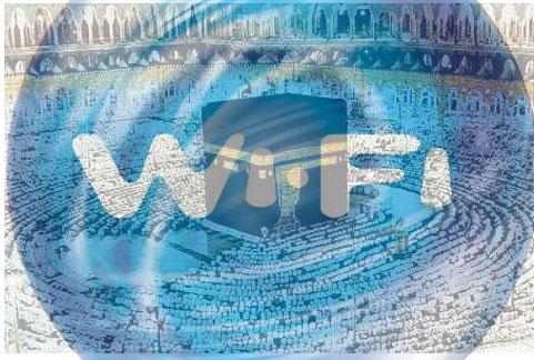 Для паломников во время хаджа работает Wi-Fi