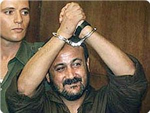 Марван Баргути: Переговоры по освобождению палестинских узников закончились провалом