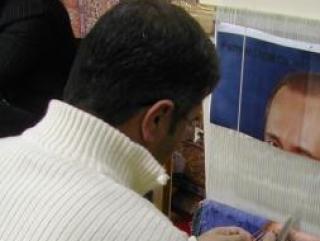 Выставка персидских ковров в Москве