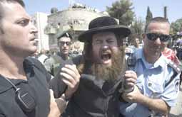 Иудеи не дают мусульманам и христианам молиться