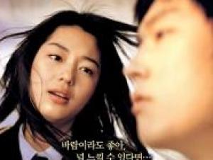 В Южной Корее суд выбрал между сексуальной свободой и моральными устоями общества