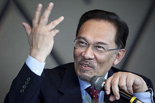 Назначена дата суда над лидером малазийской оппозиции