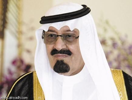 """Саудовский король выразил соболезнования Д.Медведеву в связи с катастрофой """"Невского экспресса"""""""