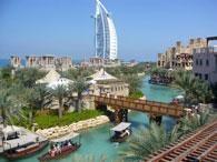 """В случае дефолта держатели облигаций """"Dubai World"""" не имеют преимуществ, -эксперты"""
