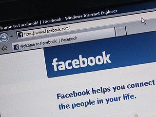 Израильские военные будут вести пропаганду через  Facebook и Twitter
