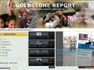Палестинцы создали сайт, посвященный докладу Голдстоуна