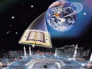 Ислам и научное знание