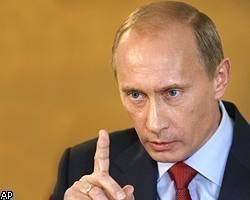 В.Путин: Украденные ЮКОСом деньги были возвращены народу