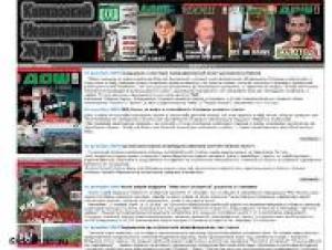 Чеченский журнал – лауреат международной правозащитной премии