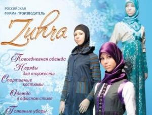 Выставка мусульманской одежды на празднике Курбан-байрам
