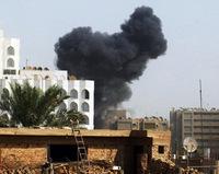 На востоке Багдада взорвали школу