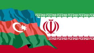 Иран отменил визовый режим с Азербайджаном