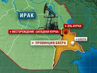 """""""ЛУКойл"""" получил право на разработку месторождения Западная Курна-2 в Ираке"""