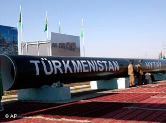 Лидеры Китая, Казахстана, Узбекистана и Туркменистана дружно запускают газопровод в Китай