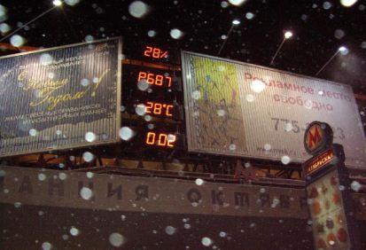 В московском регионе температура будет держаться ниже 20 градусов