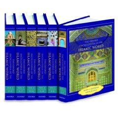Иран презентовал в Ливане исламскую энциклопедию