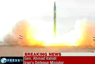 """Иран испытал новую версию ракеты """"Седжиль"""""""