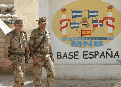 Испанские солдаты в Афганистане