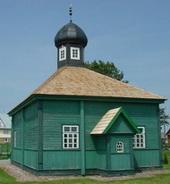 Исламу в Польше 600 лет