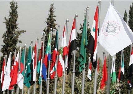 ЛАГ и РФ подписали соглашение о создании арабско-российского форума