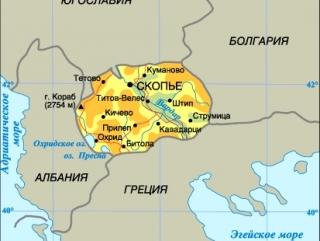 Греция запрещает Македонии самоназвание