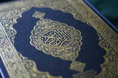 В Иране провокаторы подожгли Коран