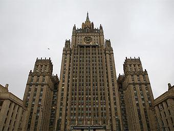 Делегация ОИК провела встречи в МИД РФ