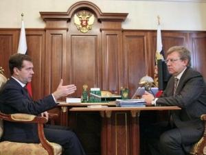 В 2010 году правительство РФ планирует брать взаймы, — министр финансов