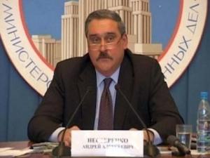 МИД РФ осудил еврейское строительство в оккупированном Иерусалиме