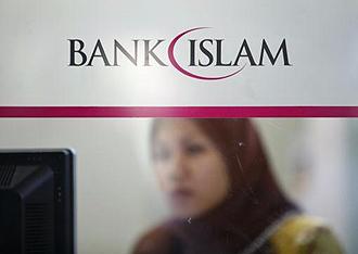 В Германии откроется первый исламский банк