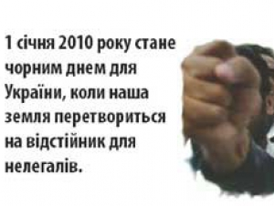 """Украинские националисты ненавидят мусульман, """"заботясь"""" о крымских татарах"""