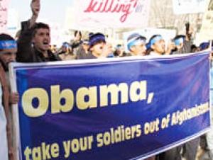 """Афганские студенты провели демонстрацию под лозунгами: """"Смерть Обаме!, """"Конец Карзаю!"""""""