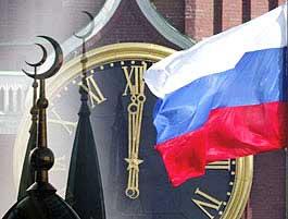 Исламский столп России
