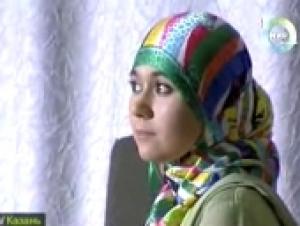 В Казани определились с красотой по-мусульмански