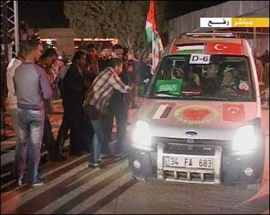 Международный караван помощи  с большим трудом преодолел египетскую границу
