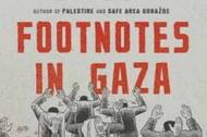 Комикс напомнит о забытой трагедии Газы