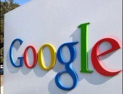 Google не знает, что такое ислам