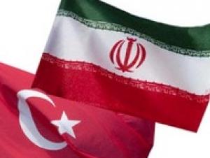 Турция и Иран планируют создать совместную промышленную зону