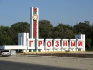 В Грозном появилась площадь имени Никиты Хрущева
