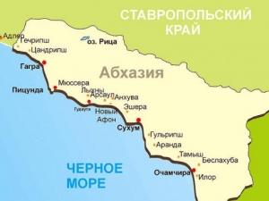 Абхазия продолжает поиск союзников на Ближнем Востоке