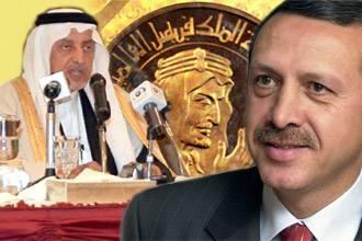 Реджеп Эрдоган удостоен международной премии за служение исламу