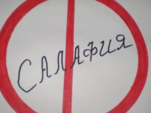 В Таджикистане судят салафитов