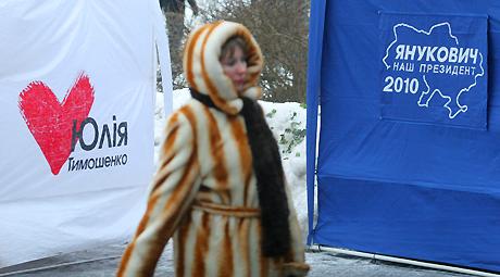 17 января на Украине состоятся выборы президента