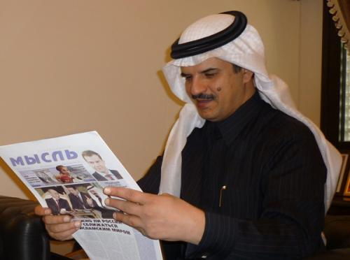 Россия и Саудовская Аравия культурно близки друг другу — замминистра