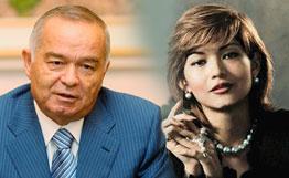 Ислам и Гульнароа Каримовы - соучастники пресуплений против узбекского народа
