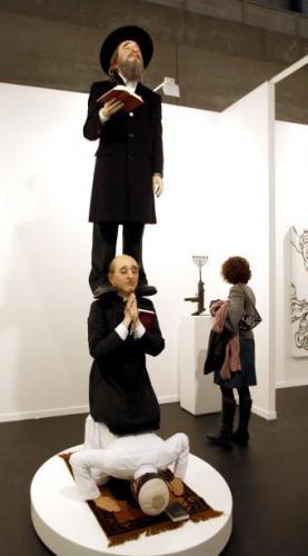 """Скульптура """"Сосуществование"""" возмутила израильский МИД"""