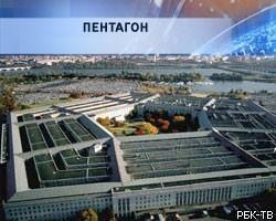 Возле Пентагона произошла перестрелка