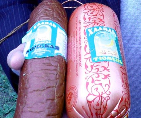 Ялуторовский мясокомбинат под видом «Халяль» продавал колбасу со свининой