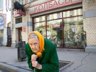Санкт-Петербург признан «городом демографической старости»
