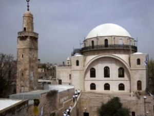 Иран и ОИК осудили действия Тель-Авива по иудаизации Аль-Кудса